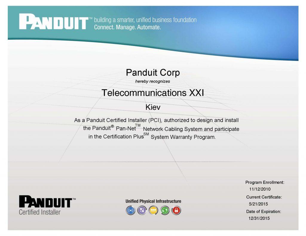Company-Certificate-XXI
