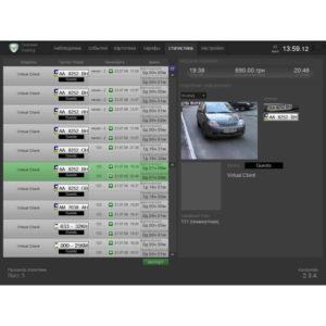 Модуль распознавания автомобильных номеров VIT