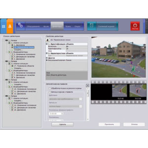 Програмні комплекси AxxonNext / ITV