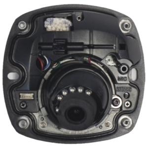 IP-камера Hikvision DS-2CD2512F-I с ИК подсветкой