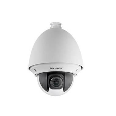 IP видеокамера HikVision DS-2DE5184-A