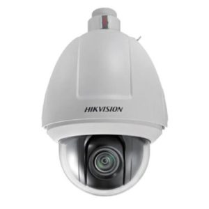 IP Видеокамера Hikvision DS-2DF5286-A